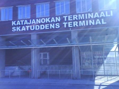 skatuddens-terminal